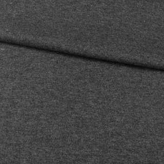 Трикотаж двухслойный серый темный, ш.165 оптом