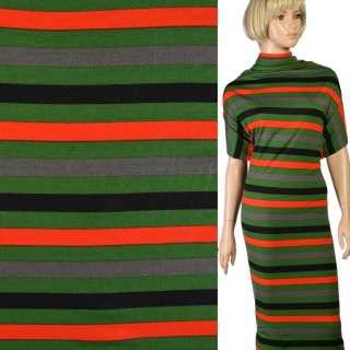 Трикотаж зеленый в черную, серую, оранжевую полоску 2см, ш.170 оптом