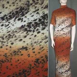 Трикотаж песочно-морковный с коричневый принт леопард (раппорт) ш.165 оптом