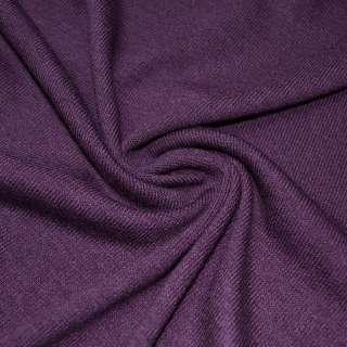 Трикотаж шерстяной темно фиолетовый ш.180 оптом