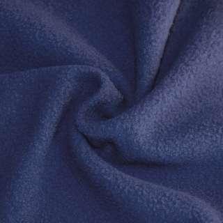 Флис сине-серый ш.165 оптом