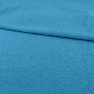 Флис синий светлый ш.165 оптом