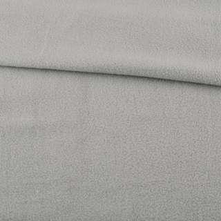 Фліс сірий світлий ш.160 оптом