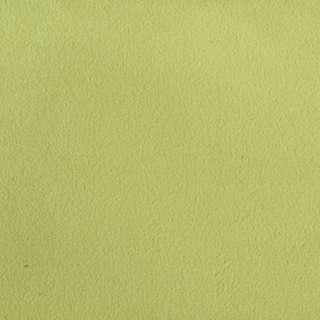 Флис салатово молочный ш.165 оптом