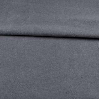 Флис серый с голубым оттенком ш.180 оптом