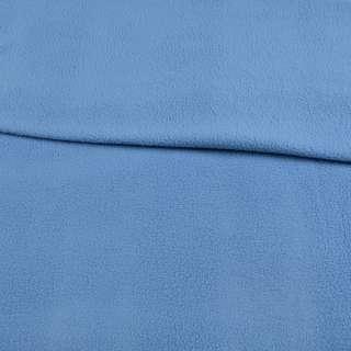 Флис голубой с синим оттенком светлый ш.168 оптом