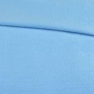 Флис голубой ш.160 оптом