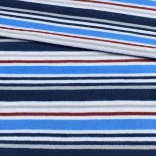 Флис белый в синюю, серую, голубую полоску ш.185 оптом