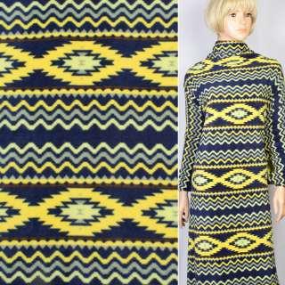 Флис синий темный в желто-серые волны + орнамент, ш.170 оптом