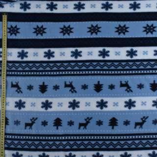 Флис в черно голубые белые полоски с оленями и снежинками ш.170 оптом