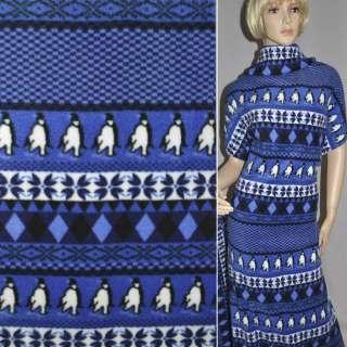 Фліс в синьо-білу смужку з пінгвінами ш.160 оптом