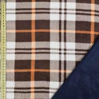 Флис дублированный коричневый в клетку/синий, ш.170 оптом