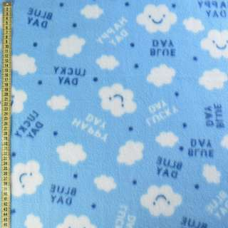 Флис голубой белые облака, ш.155 оптом