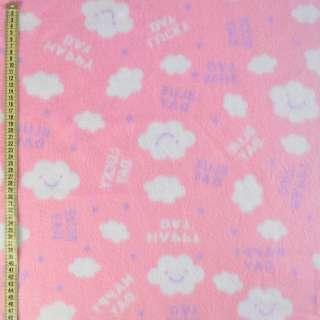 Флис розовый белые облака, ш.155 оптом