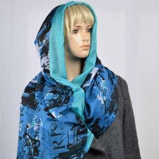 Марлевка синяя с бирюзовыми полосами Paris ш.180 оптом