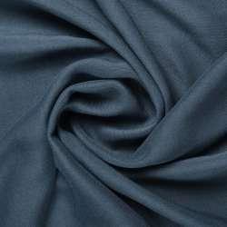Штапель сине серый ш.140 оптом