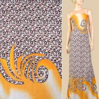 Штапель білий, принт леопард, жовта облямівка з завитками, 2ст.купон, ш.137 оптом