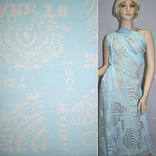 Вискоза деворе голубая с абстрактным рисунком и надписями ш.134 см оптом