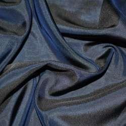 Вискоза синяя темная ш.150