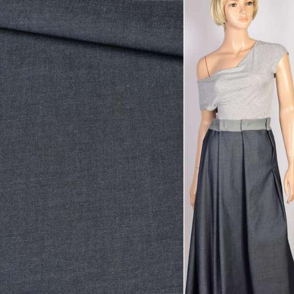 Коттон джинс сине-серый, ш.150 оптом