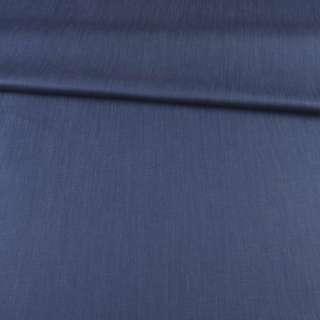 Джинс стрейч синий, ш.130 оптом