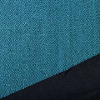 Джинс синий темный/бирюзовый ш.160 оптом