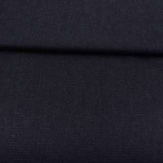 Джинс стрейч синій темний ш.140 оптом