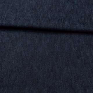 Джинс сине-голубой, ш.148 оптом