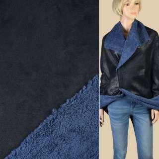 Замша с лазерным покрытием синяя, дублированная мехом, ш.150 оптом