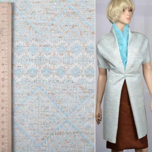 Жаккард костюмный бледно-голубой с светло-бежевым орнаментом оптом