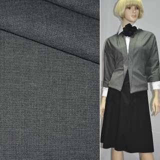 Тканина костюмна світло-сіра, ш.140 оптом