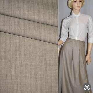 Ткань костюм. бежево-серая в полоску Германия ш.155 оптом