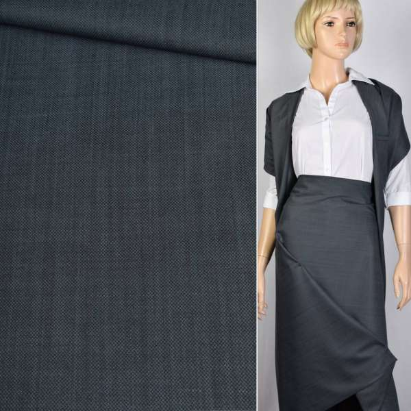 Ткань костюм. серо-голубая Германия ш.156 оптом