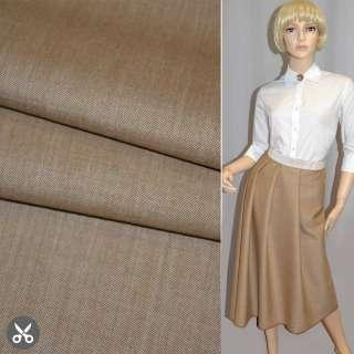 Ткань костюм. бежевая Германия ш.153 оптом
