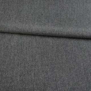Шерсть костюмная серая, ш.158 оптом