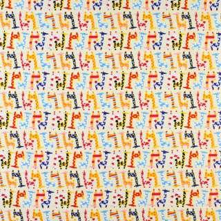 Коттон кремовый в разноцветные жирафы, ш.146 оптом
