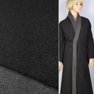 Шерсть BECKER пальтовая серая темная меланж, ш.158 оптом
