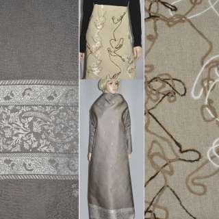 Ткань пальтовая светло-бежевая с нашитыми разноцветными нитями, ш.147 оптом