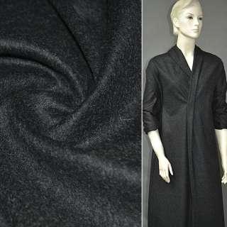 Ткань пальтовая серая ш.150 оптом