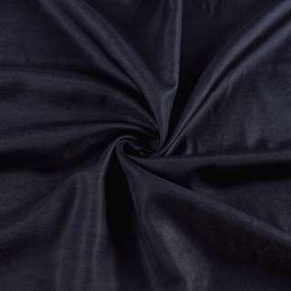 Віскоза підкладкова синя темна, ш.141 оптом