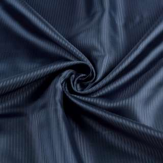 Віскоза підкладкова синя, ш.142 оптом