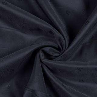 Вискоза жаккардовая подкладочная синяя с подковками, ш.130 оптом