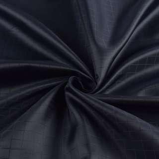 Віскоза підкладкова синя темна в клітку, ш.143 оптом