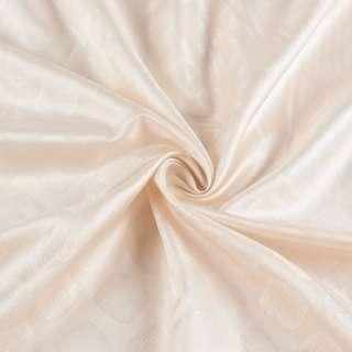 Вискоза подкладочная молочно-бежевая в жаккардовые квадраты, ш.142 оптом