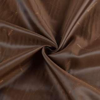 Вискоза подкладочная коричневая BRUUNS BAZAAR, ш.152 оптом
