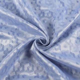Вискоза подкладочная голубая в жаккардовые шестиугольники, ш.140 оптом