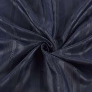 Віскоза підкладкова синя темна в жакардову смужку, ш.145 оптом