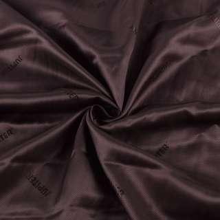 Віскоза підкладкова коричнева JUPITER, ш.142 оптом