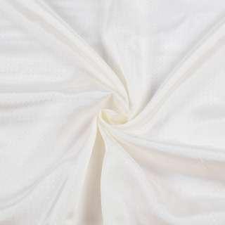 Віскоза підкладкова молочна в точку, ш.140 оптом