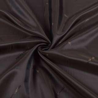 Віскоза підкладкова коричнева темна PIERRE CARDIN, ш.140 оптом
